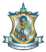 ข่าวฟุตบอล บองเกต อังกอร์ เอฟซี
