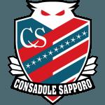 ข่าวฟุตบอล คอนซาโดล ซัปโปโร