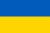 วิเคราะห์บอล ยูเครน