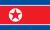 วิเคราะห์บอล เกาหลีเหนือ