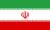 วิเคราะห์บอล อิหร่าน