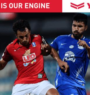 อ่าน ข่าว ชลบุรี เอฟซี 0-1 บีจี ปทุม ยูไนเต็ด