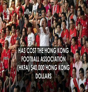 อ่าน ข่าว แฟนฟุตบอลชาวฮ่องกงต่อต้านปักกิ่งด้วยการโ...