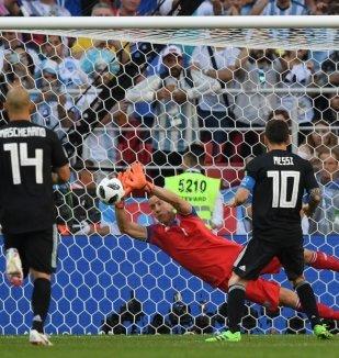 อ่าน ข่าว อาร์เจนตินา 1-1 ไอซ์แลนด์