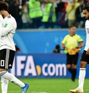 อ่าน ข่าว ตัดเกรด ! คะแนนผู้เล่น อียีปต์ หลังแพ้ รัสเ...