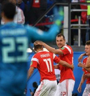 อ่าน ข่าว 5 เรื่องควรรู้ ! หลังเกม รัสเซีย เอาชนะ อียี...