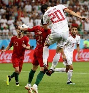 อ่าน ข่าว อิหร่าน 1-1 โปรตุเกส