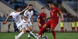 เวียดนาม 0-0 อัฟกานิสถาน