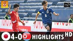 ไฮไลท์ฟุตบอล ญี่ปุ่น 4-0 เกาหลีเหนือ