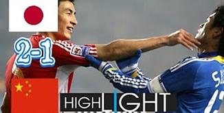 ไฮไลท์ฟุตบอล ญี่ปุ่น 2-1 จีน