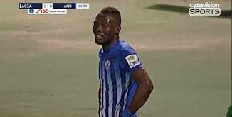 ไฮไลท์ฟุตบอล โดซ่า คาโตโกเปีย 0-0 อนอร์โธซิส ฟามาก...