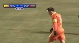 ไฮไลท์ฟุตบอล ภูฏาน 2-4 โอมาน
