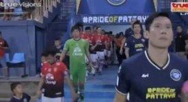 ไฮไลท์ฟุตบอล พัทยา ยูไนเต็ด 3-0 โปลิศ เทโร เอฟซี