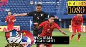 ไฮไลท์ฟุตบอล ไทย 1-2 เวียดนาม