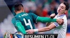 ไฮไลท์ฟุตบอล เม็กซิโก 1-0 บอสเนีย เฮอร์เซโกวีนา