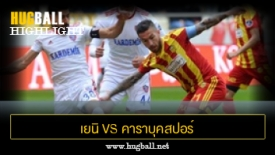 ไฮไลท์ฟุตบอล เยนิ มาลัตยาสปอร์ 3-1 คาราบุคสปอร์
