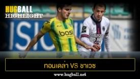 ไฮไลท์ฟุตบอล ทอนเดล่า 2-0 ชาเวซ