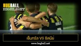 ไฮไลท์ฟุตบอล เซ็นทรัล โคสต์ มาริเนิร์ส 1-2 ซิดนีย์ เอฟซี