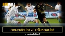 ไฮไลท์ฟุตบอล ออสมานลิสปอร์ 3-3 แทร็บซอนสปอร์