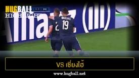 ไฮไลท์ฟุตบอล เมลเบิร์น วิคตอรี่ 2-1 เซี่ยงไฮ้ อีสต์ เอเชีย เอฟซี