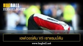 ไฮไลท์ฟุตบอล เอฟเวอร์ตัน 1-1 เซาแธมป์ตัน