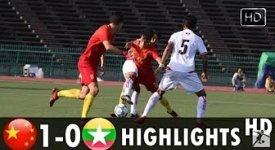 ไฮไลท์ฟุตบอล จีน 1-0 เมียนม่าร์ (กระชับมิตรทีมชาติ)