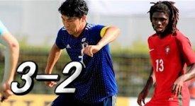 ไฮไลท์ฟุตบอล ญี่ปุ่น U21 3-2 โปรตุเกส U19