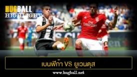 ไฮไลท์ฟุตบอล เบนฟิก้า 1-1 (Pen 2-4) ยูเวนตุส