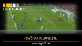 ไฮไลท์ฟุตบอล เอฟซี โคเปนเฮเก้น 5-0 เซนจาร์นาน การ์ดาแบร์