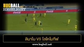 ไฮไลท์ฟุตบอล ดินาโม ซาเกร็บ 1-0 อัสตาน่า