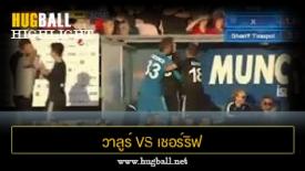 ไฮไลท์ฟุตบอล วาลูร์ เรย์ยาวิค 2-1 เชอร์ริฟ ติราสโพล