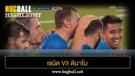 ไฮไลท์ฟุตบอล เซนิต เซนต์ ปีเตอร์สเบิร์ก 8-1 ดินาโม มินส์ค