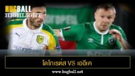 ไฮไลท์ฟุตบอล ลูโดโกเรตส์ 0-0 เออีเค ลาร์นาก้า