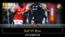 ไฮไลท์ฟุตบอล นีมส์ 2-0 ดิฌง