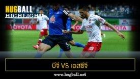 ไฮไลท์ฟุตบอล บีจี ปทุม ยูไนเต็ด 2-1 เอสซีจี เมืองทอง ยูไนเต็ด
