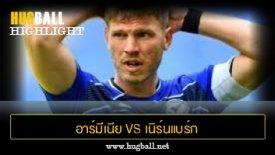 ไฮไลท์ฟุตบอล อาร์มีเนีย บีเลเฟลด์ 1-1 เนิร์นแบร์ก