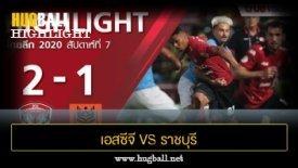 ไฮไลท์ฟุตบอล เอสซีจี เมืองทอง ยูไนเต็ด 2-1 ราชบุรี มิตรผล เอฟซี