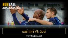 ไฮไลท์ฟุตบอล บอร์กโดซ์ 2-0 นีมส์
