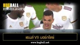 ไฮไลท์ฟุตบอล แรนส์ 0-1 บอร์กโดซ์