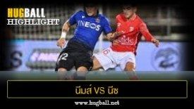 ไฮไลท์ฟุตบอล นีมส์ 0-2 นีซ