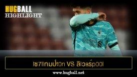 ไฮไลท์ฟุตบอล lซ7llทมป์t0n vs ลิlวaร์p00l