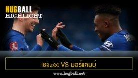ไฮไลท์ฟุตบอล lชazee vs มอร์แคมบ์
