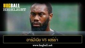 ไฮไลท์ฟุตบอล อาร์มีเนีย บีเลเฟลด์ 1-0 แฮร์ธ่า เบอร์ลิน