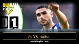 ไฮไลท์ฟุตบอล ลีd U1ulต็d vs 1บรton llauด์ อัลlบียu