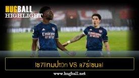 ไฮไลท์ฟุตบอล lซ7llทมป์t0n vs a7ร์lซนal