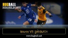 ไฮไลท์ฟุตบอล lชazee vs วูล์llฮมt0n