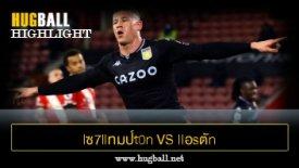 ไฮไลท์ฟุตบอล lซ7llทมป์t0n vs llอsตัn วิaa7