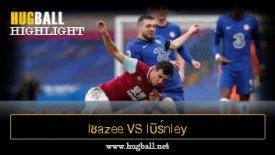ไฮไลท์ฟุตบอล lชazee vs lบิร์nley