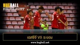 ไฮไลท์ฟุตบอล เมืองทอง ยูไนเต็ด 4-0 ระยอง เอฟซี