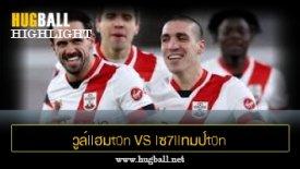 ไฮไลท์ฟุตบอล วูล์llฮมt0n 0-2 lซ7llทมป์t0n